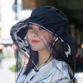 防蚊帽遮陽帽太陽帽戶外防蚊帽夏天女士網紗帽遮臉帽防曬面紗青年  夏季上新