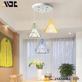 創意個性led餐廳吊燈三頭飯廳吧臺燈