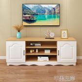 電視櫃 歐式電視櫃現代簡約茶幾組合套裝臥室地櫃迷妳小戶型客廳電視機櫃 芊墨LX