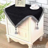 歐式高檔床頭櫃蓋巾 高端布藝桌布桌旗時尚英倫黑色茶幾臺布 居樂坊生活館