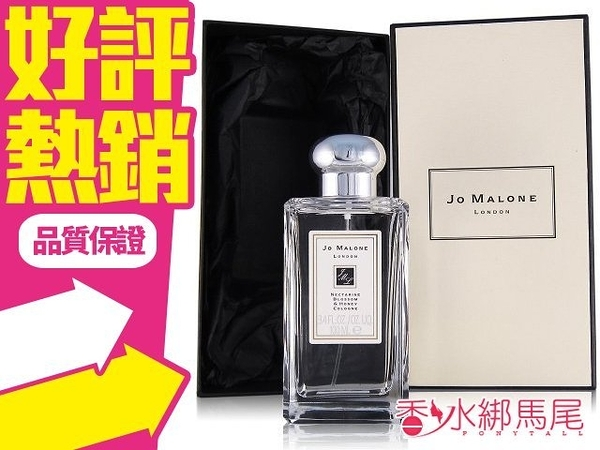 Jo Malone Nectarine Blossom & Honey 杏桃花與蜂蜜香水 30ml◐香水綁馬尾◐