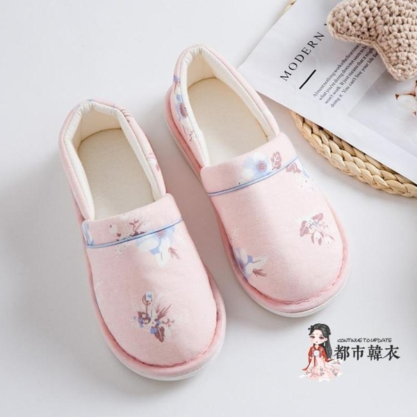 孕婦鞋 月子鞋秋季包跟產后秋冬季10月孕婦鞋子女產婦拖鞋防滑厚底 6款35-41