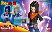 組裝模型 Figure-rise Standard 人造人17號 七龍珠Z toyego 玩具e哥