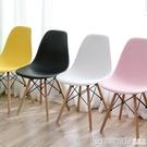 休閒椅 北歐伊姆斯餐椅現代簡約家用實木休閒靠背椅會議洽談辦公椅子 印象家品