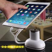 平板防盜器ipad展示架托蘋果手機體驗櫃台充電架電腦報警鎖支架座 K-shoes