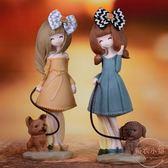 少女心生日禮物兒童節14-16歲小女孩子學生可愛創意的禮品 店家有好貨