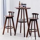 吧臺桌 簡約實木小型圓桌 吧台桌 靠窗桌 酒吧桌椅組合 美式商用小高台桌 家用高腳桌CY 自由角落