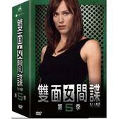 歐美影集 雙面女間諜 第五季 DVD 完結篇 (購潮8)