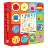 Alphabet.Shapes.Colors.Numbers(字母.形狀.顏色.數字中英單字書)