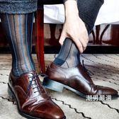 優惠兩天-西裝襪絲襪超薄男士黑紅條紋絲襪商務正裝錦綸絲襪男