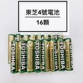 全館免運費【電池天地】TOSHIBA東芝環保碳鋅電池AAA 4號 16顆