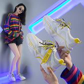 老爹鞋女2020夏季潮新款韓版小白鞋網鞋百搭透氣網面運動鞋子