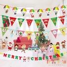 【4條裝】聖誕節裝飾品吊頂氛圍場景布置拉...