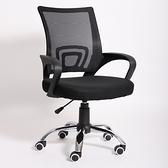 【IDEA】高密度彈力極透氣網布電腦椅/辦公椅/書桌椅(三色任選)黑色