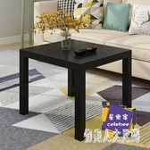 茶幾 現代茶幾簡約客廳家居小戶型方桌簡易木桌子經濟型茶桌家用桌T『俏美人大尺碼』