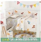 床床圍套件全棉四件套防撞圍嬰童純棉夏季透氣網床上用品 可然精品