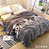加絨珊瑚絨毯子單人1.2m法萊絨毛毯2米加厚床單1.8冬季1.5m法蘭絨 XY8002【男人與流行】