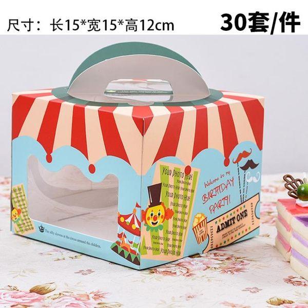 烘焙包裝盒 迷你4寸慕斯盒 手提蛋糕盒 四寸芝士蛋糕包裝盒