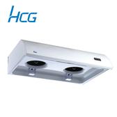 含原廠基本安裝 和成HCG 除油煙機 抽油煙機 傳統式排油煙機 SE-186SL