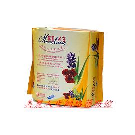 美麗人生複方植物精油衛生棉-夜用加強型12片/包 (客訂商品)