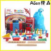 益智玩具 多米諾骨牌100片兒童成人比賽益智智力積木制機關標準玩具