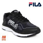 【FILA】男款休閒運動/慢跑鞋 -黑白(1J312S001)【全方位運動戶外館】