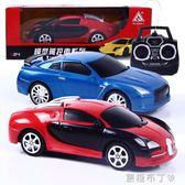 電動無線遙控車汽車模型賽車汽車警車兒童益智禮物可充電玩具車 焦糖布丁