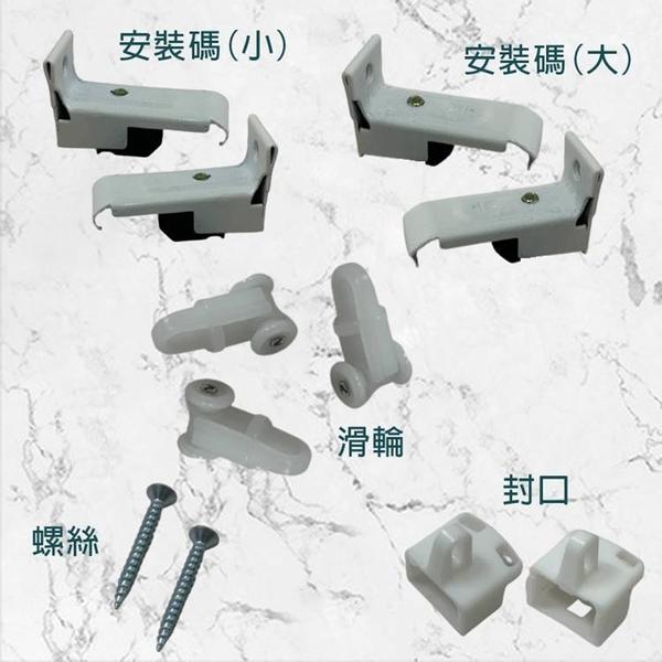 【橘果設計】伸縮軌道配件專區 可伸縮滑軌 伸縮桿 門簾 窗簾 安裝碼配件
