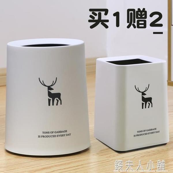 北歐垃圾桶雙層家用客廳臥室廚房衛生間辦公室創意廁所日式圓形筒「錢夫人小鋪」