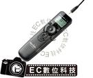 【EC數位】GODOX 神牛 液晶定時 可換線電子快門線 RM-S1AM Sony A390、A450、A55、A33