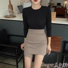 短裙高腰半身裙女2020新款韓版修身緊身包臀裙不規則彈力一步裙職業裙 suger