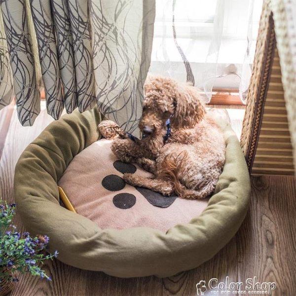 小型犬泰迪狗窩耐咬夏季狗狗屋睡墊寵物用品沙發狗床墊子貓窩四季  color shopigo
