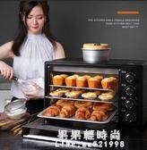 烤箱 電烤箱烤家用烘焙迷你小型多功能烤箱商用全自動35L正品小 果果輕時尚NMS