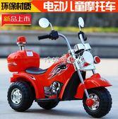 電動遙控 兒童電動摩托車小孩電動遙控三輪車可坐寶寶玩具車男女寶寶電瓶車 珍妮寶貝