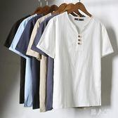 中大尺碼短袖T恤 2件男士夏季男裝韓版潮流v領亞麻風體恤棉麻半袖上衣服 FR9703『男人範』
