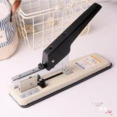 厚層訂書機 重型訂書器 80頁大型訂書裝訂機辦公用品 萊爾富免運