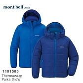 【速捷戶外】日本 mont-bell 1101585 THERMWRAP 兒童雙面穿防風科技羽絨外套(深藍),羽絨衣,保暖外套
