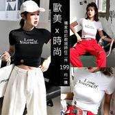 克妹Ke-Mei【AT52972】LOSEYSLF獨家自訂金屬釦環字母圖印顯胸T恤上衣