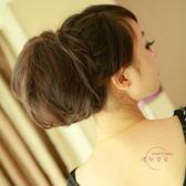 丸子頭 赫本頭假髮造型 新娘髮包 花苞頭 大窩頭 丸子頭 扣式丸子頭【優兒寶貝】