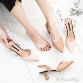 高跟鞋 包頭涼鞋女鞋中跟尖頭鞋單鞋一字扣高跟鞋女細跟5cm 傾城小鋪