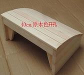 沙發腳蹬 實木腳踏兒童寫字電腦桌踏板沙發凳鋼琴墊高腳凳學習辦公室【快速出貨八折搶購】