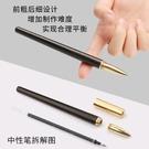 紅木質簽字筆水筆簽單筆