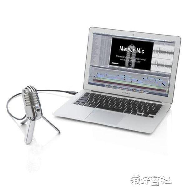 大振膜電容麥克風 實時耳返 錄音話筒.YYS 港仔會社