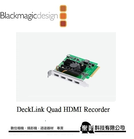 【BMD】Blackmagic DeckLink Quad HDMI Recorder 專業影像輸出擷取卡 橫跨3大平台Mac / Windows / Linux