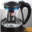 泡茶壺玻璃茶壺套裝過濾耐高溫家用養生泡茶器青蘋果玻璃水壺防爆