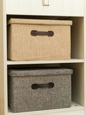 收納箱 草編布藝衣服收納箱特大號折疊有蓋儲物箱整理箱衣物收納盒收納筐 快速出貨