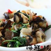 【海鮮主義】香螺肉(重量:700G ; 淨重400G/包)