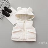 女寶寶秋冬裝馬甲0-1-2-3歲嬰兒保暖背心9個月12女童外套潮