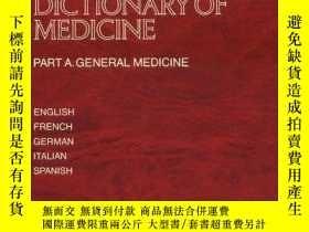 二手書博民逛書店General罕見Medicine (v. 1)Y361738