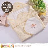 嬰兒包巾 台灣製細絨鋪棉厚極暖包巾 魔法baby